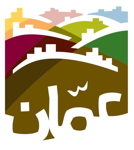 Greater Amman Municipality   Project Showcase