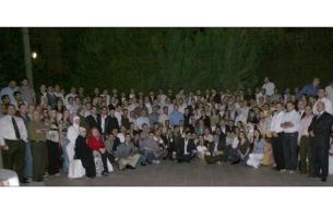 Optimiza Celebrates Ramadan with its Employes in Jordan