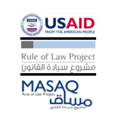 USAID Rule of Law - MASAQ (Mizan) | Project Showcase