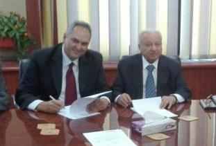Co-operative Insurance Society-Egypt to implement AMAN System